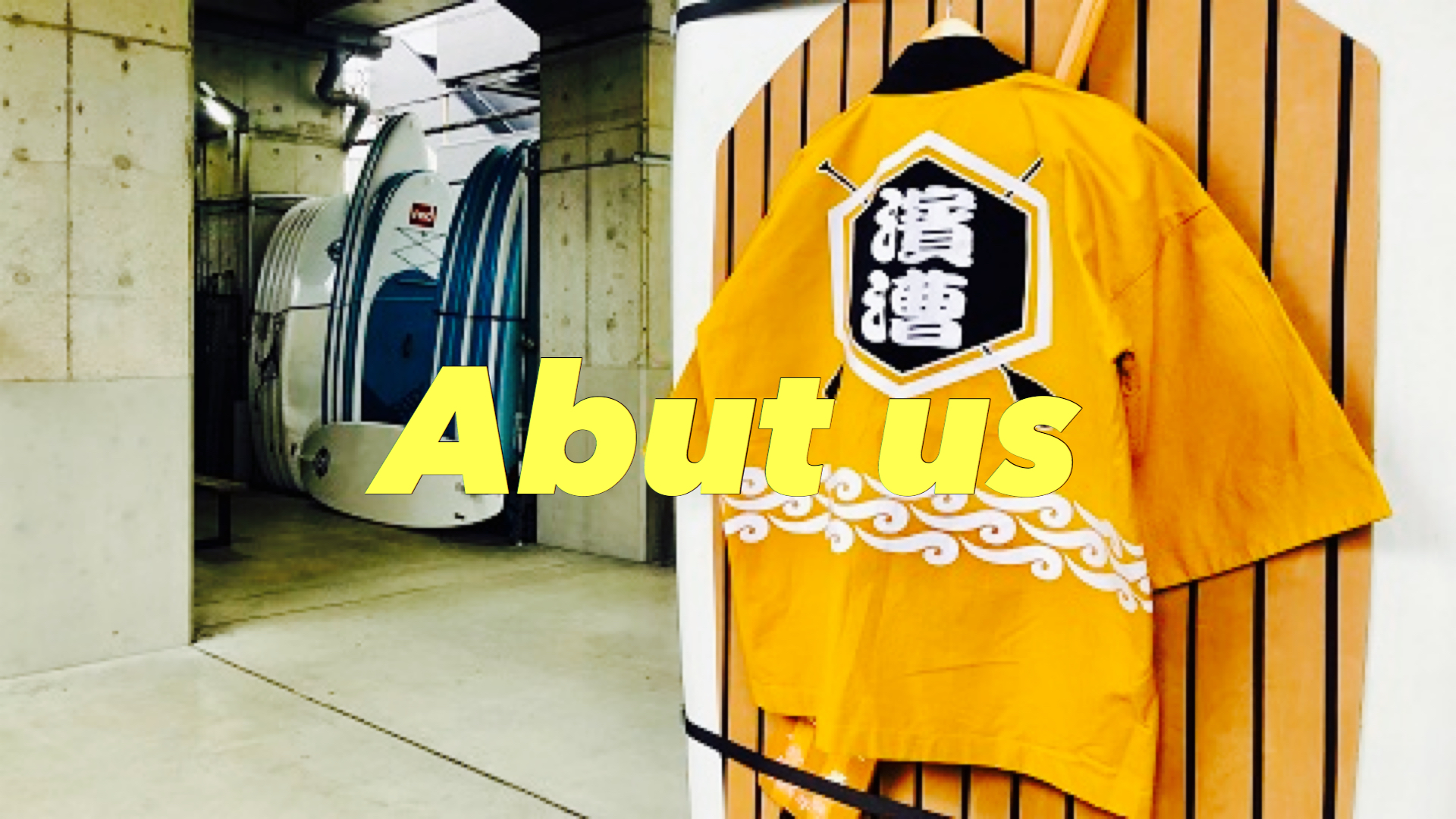 About US⊳⊳