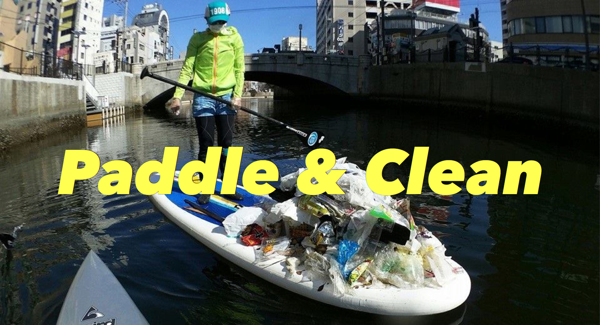 Paddle &Clean⊳⊳